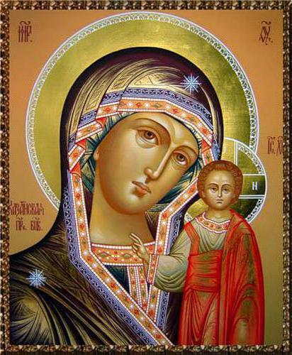 Казанская икона Божией Матери,