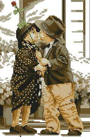 Первый поцелуй,