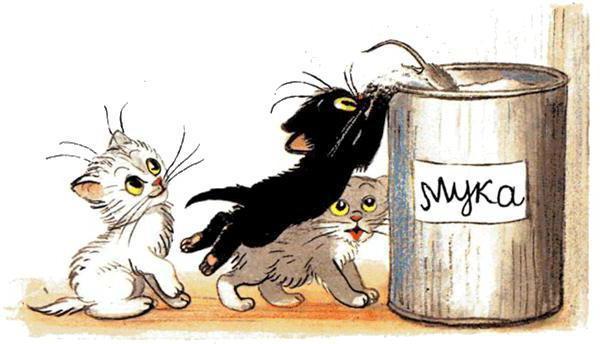 Три котенка, открытка