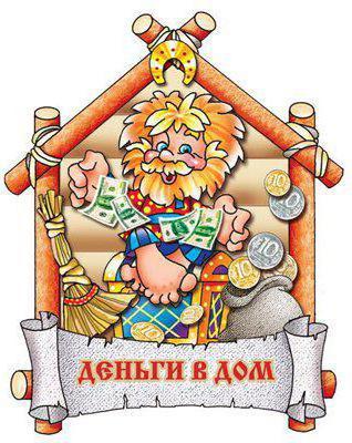 Автор схемы: vesnyshka63