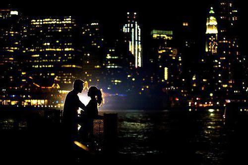 Влюбленные в Нью-Йорке 2,