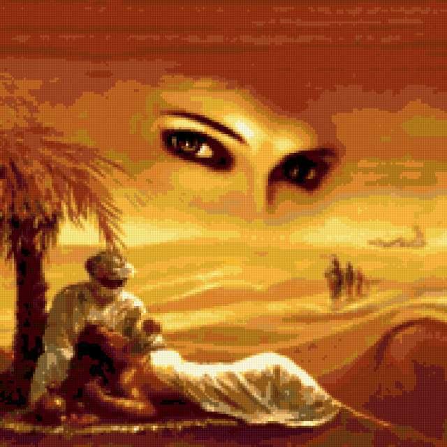 Глаза пустыни, предпросмотр