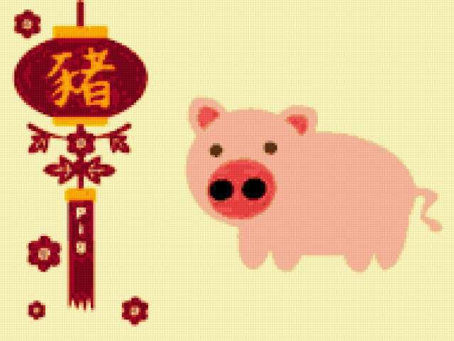 Год свиньи, предпросмотр