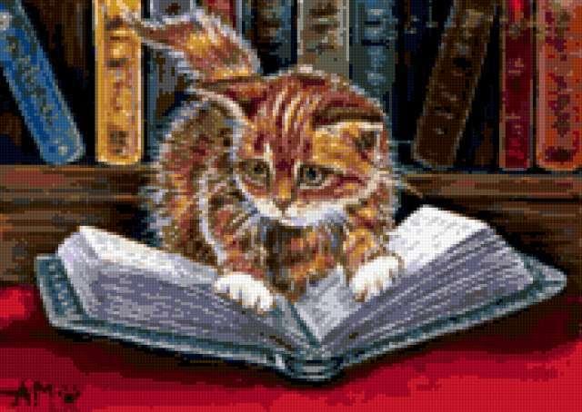 Кот учёный ..., картина, кошка