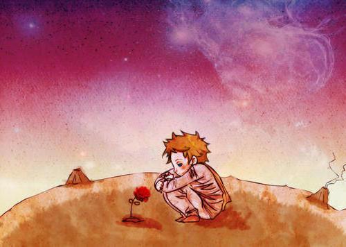 Маленький Принц, сказки