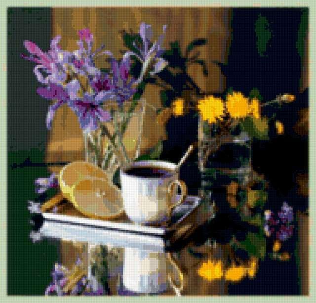 натюрморт.цветы.чай.лимон
