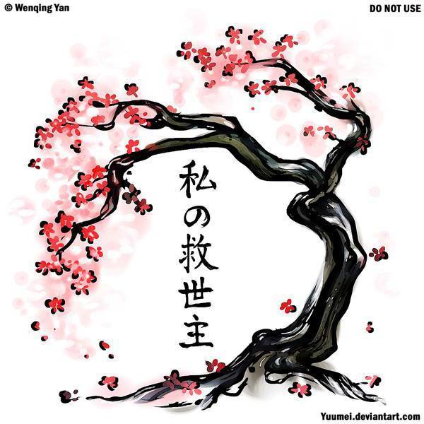 Дерево сакура, оригинал