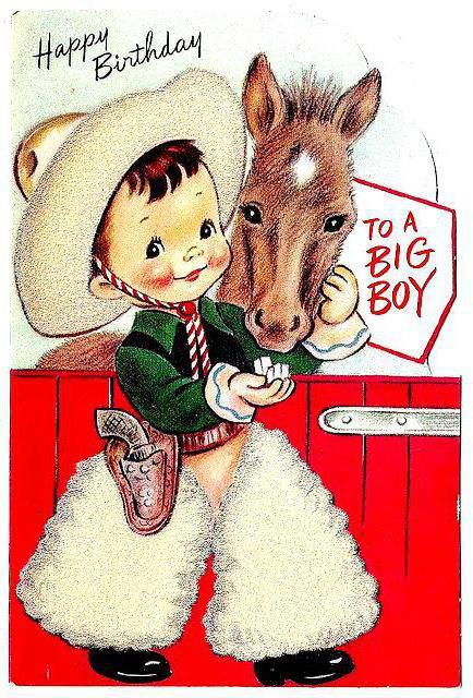 Я люблю свою лошадку....,