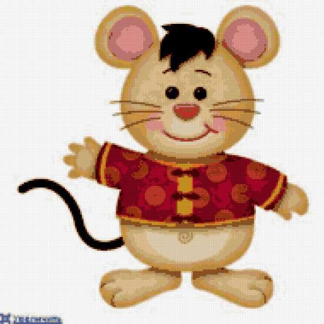 Год крысы, предпросмотр