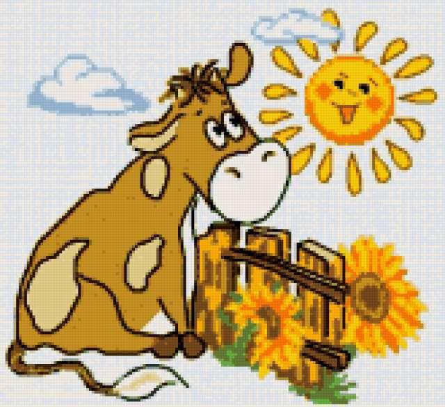 Корова и солнышко