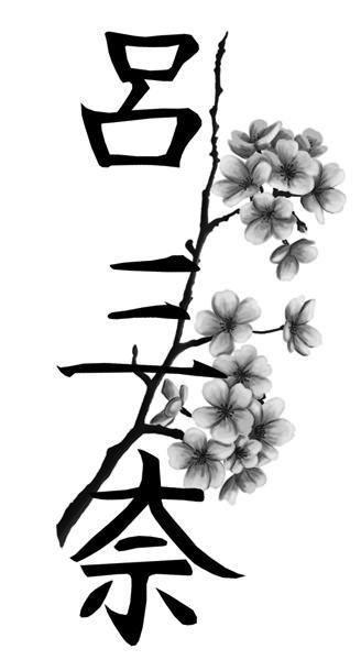 Японская сакура, иероглифы