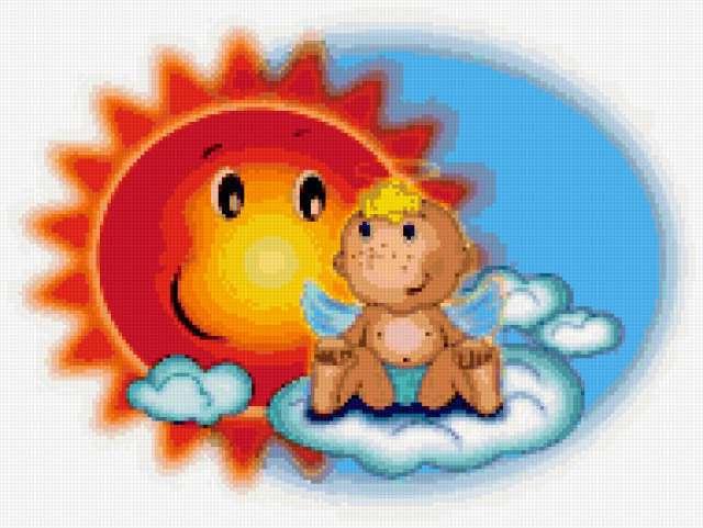 Солнышко и ангелочек