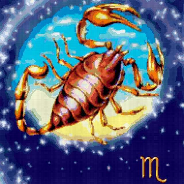 Знаки зодиака-скорпион