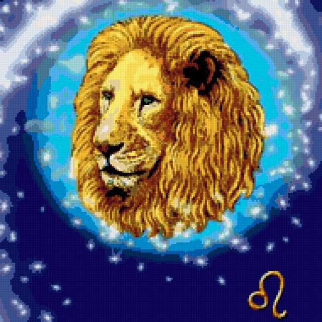 Знаки зодиака-лев