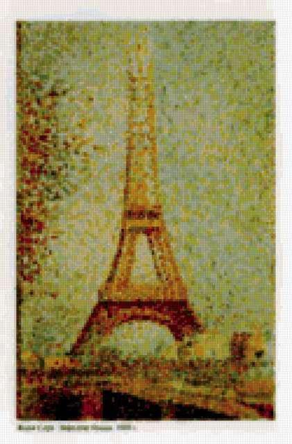 Эйфелева башня), предпросмотр