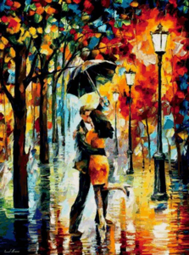 влюбленные под зонтом, Афремов