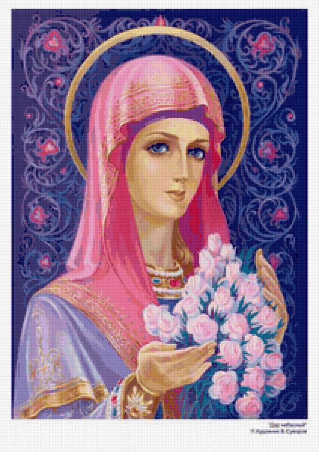 Вышивка богородица крестиком