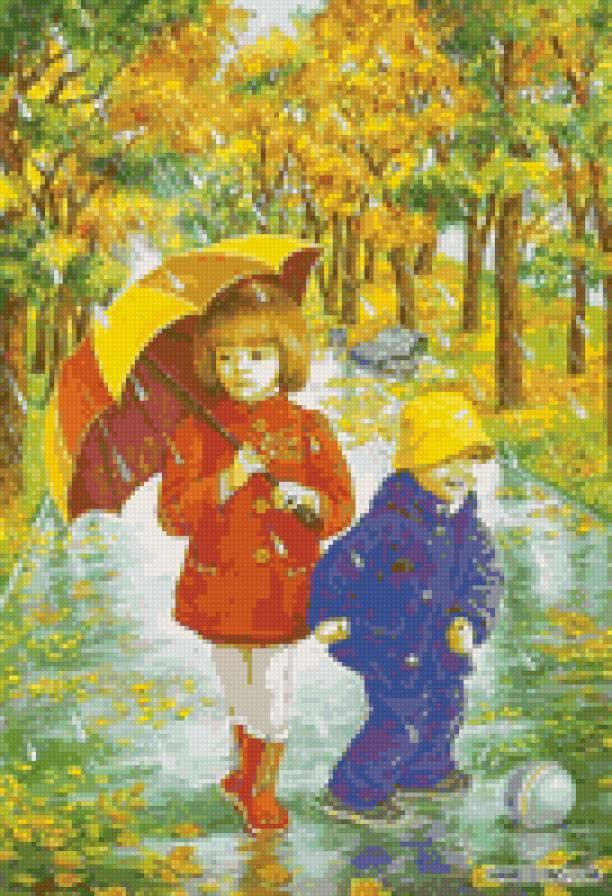 Под дождем, предпросмотр