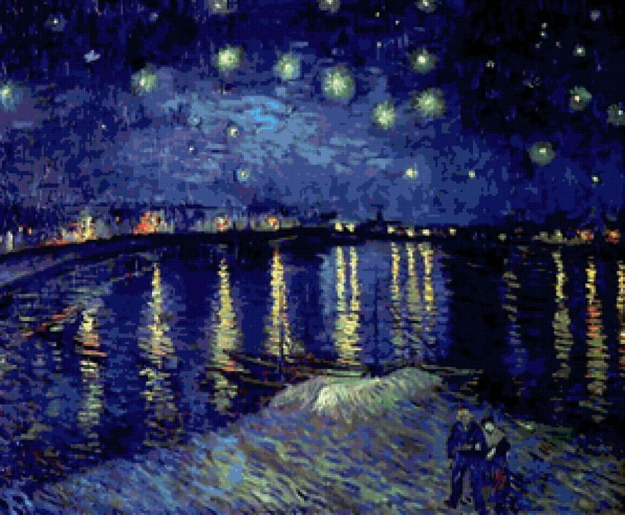 Ван Гог.Звездная ночь над