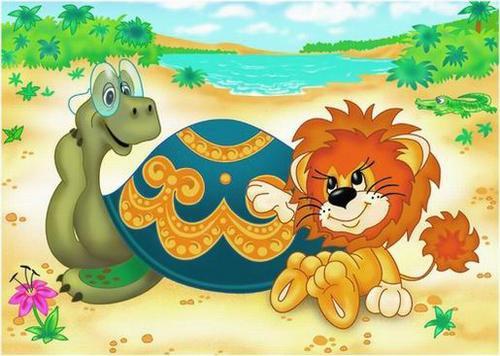 Львенок и черепаха 3, оригинал