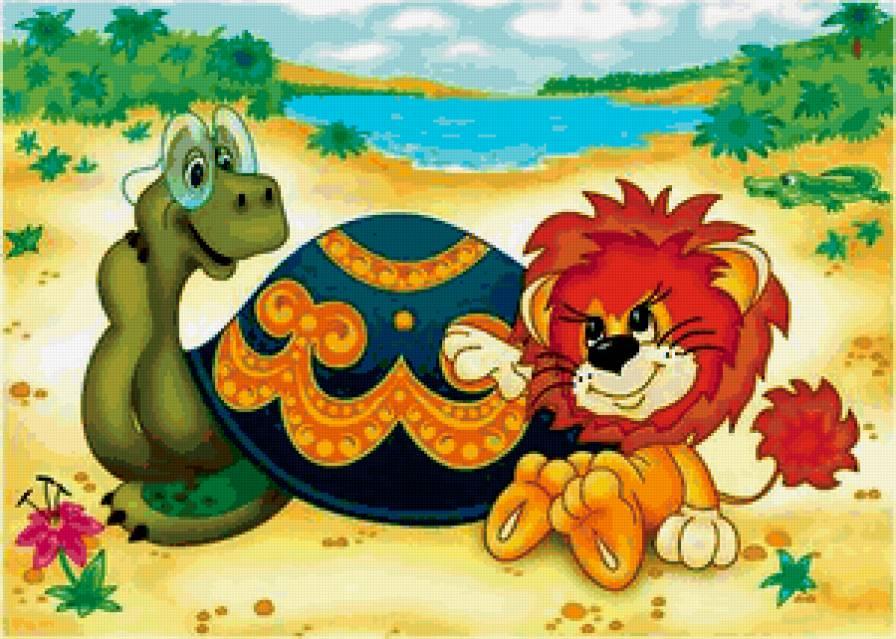Львенок и черепаха 3,