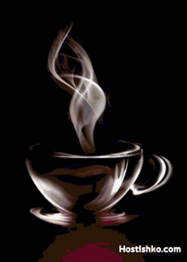 Кофе из дыма, кофе, для кухни,
