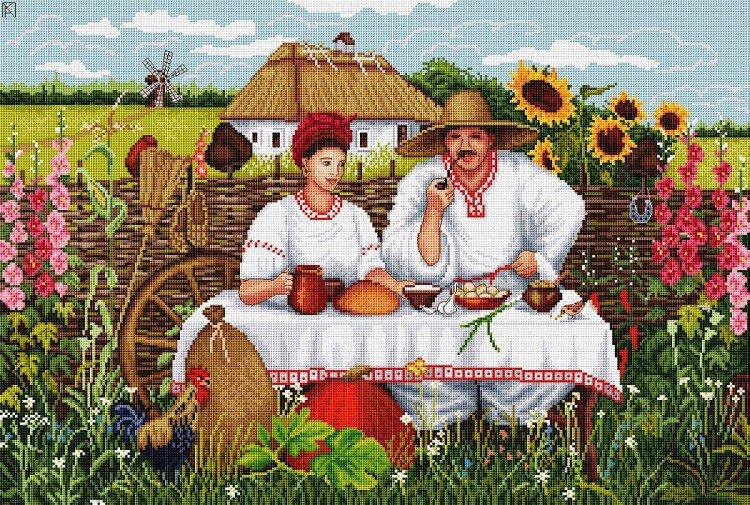 Украинский полдень, оригинал