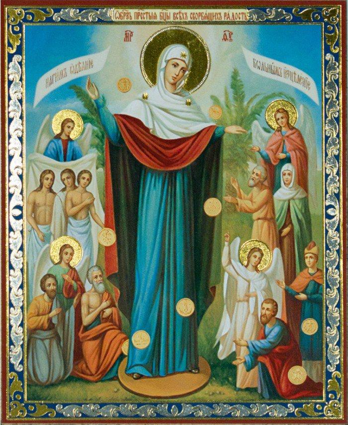 Икона Божьей матери Всех