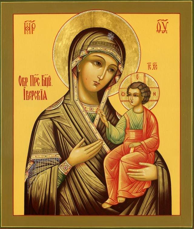 Икона Божьей матери Иверская,