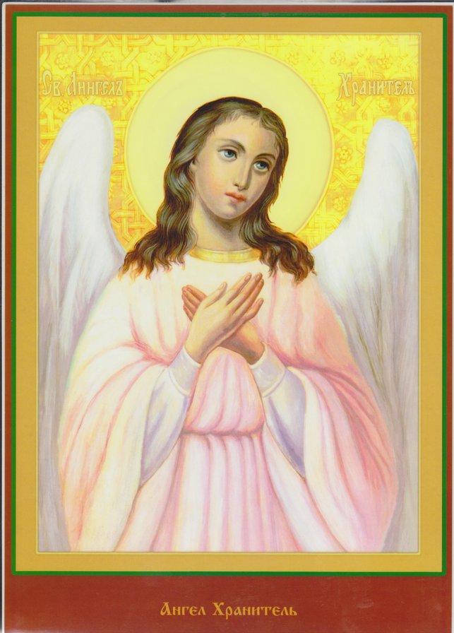 ангел хранитель, оригинал