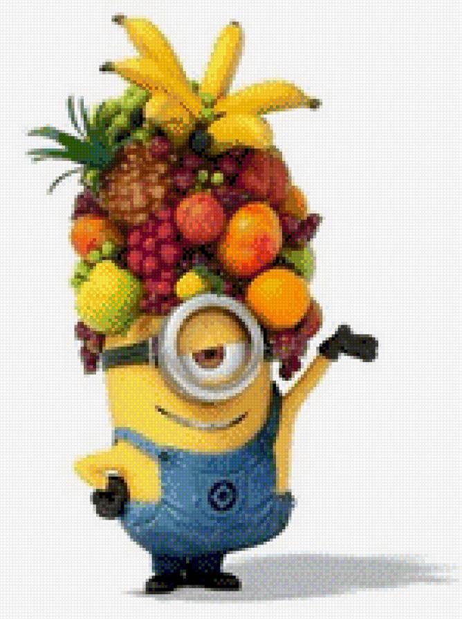 Миньон и фрукты, предпросмотр