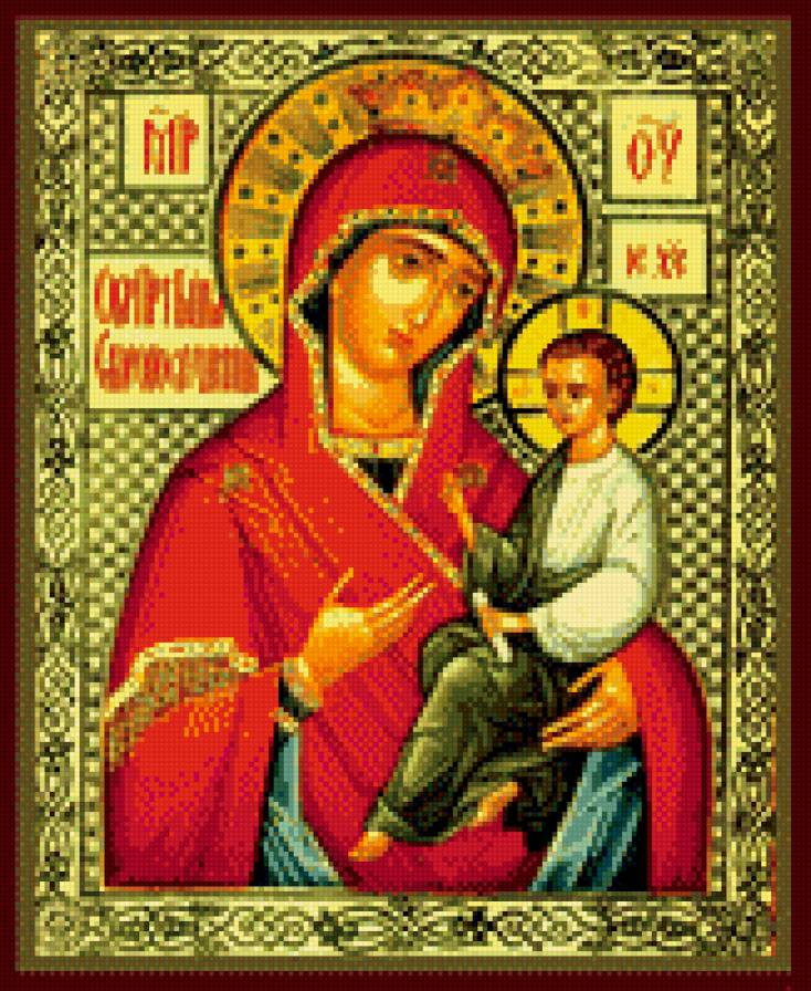 скоропослушница, иконы