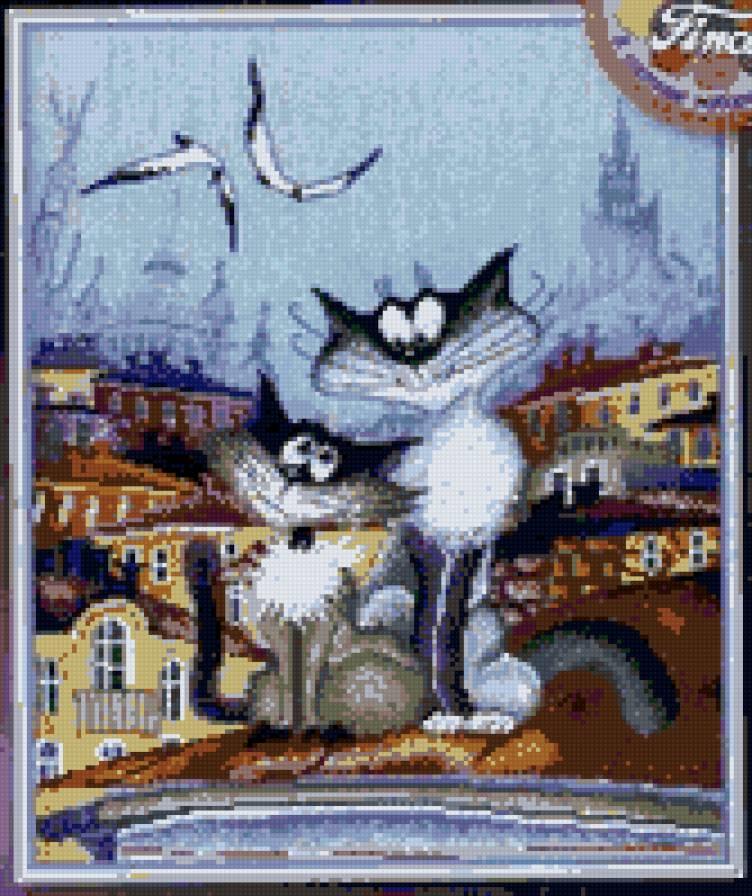 Синие коты вышивка крестом 55