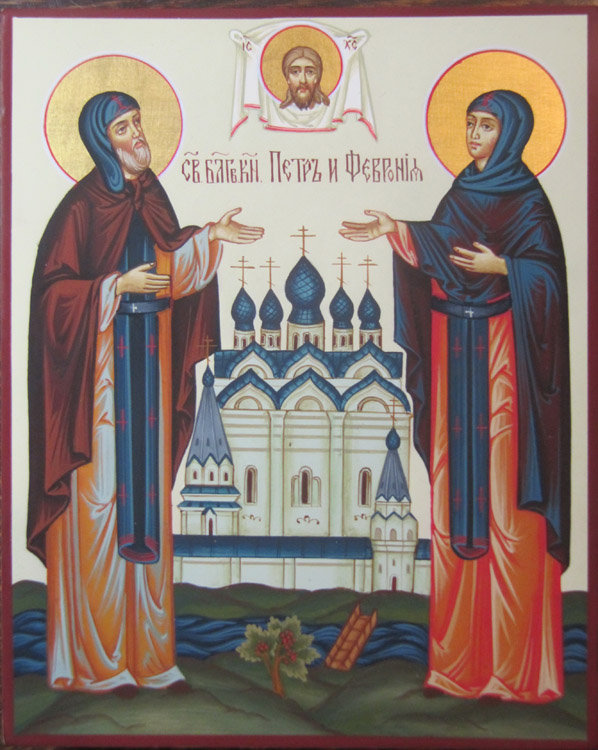 Икона Петр и Феврония,